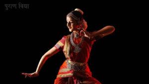 भारत देश और भारतीय संस्कृति